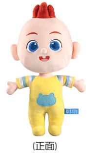 BabyBus 宝宝巴士 JJ001 JoJo毛绒公仔 30cm