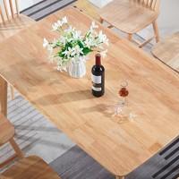 慧芝 全实木餐桌 1.4m 单桌