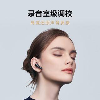 MI 小米 FlipBuds Pro 入耳式真无线降噪耳机