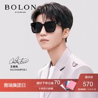BOLON 暴龙 BL5055F10 情侣款墨镜