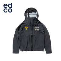 EDCO x 高山隆 暴风乌鸦系列户外男士单层冲锋衣三层全压胶机能 灰色 M