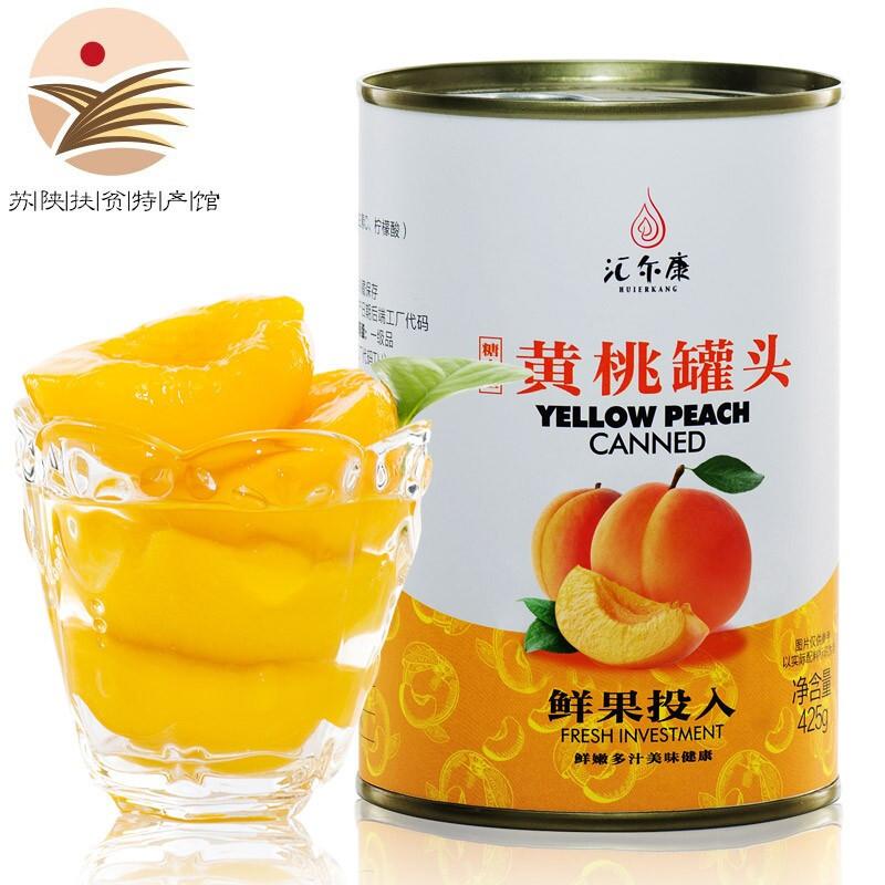 汇尔康 新鲜黄桃罐头  425g
