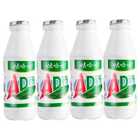 WAHAHA 娃哈哈 AD钙奶220g*4大瓶装饮料哇哈哈爽歪歪儿童含乳牛奶乳酸菌酸奶营养早餐