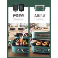 Midea 美的 双子炉多功能料理锅一体烧烤炉烤肉家用电烤箱网红多用电火锅 绿色