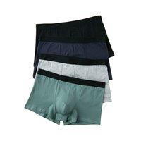 88VIP:拾来九八 男士纯棉内裤 4条装