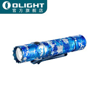 OLIGHT 手电筒强光M2R Pro远射战术手电磁吸充电式户外探照灯 M2R Pro丨海波蓝【限量版】