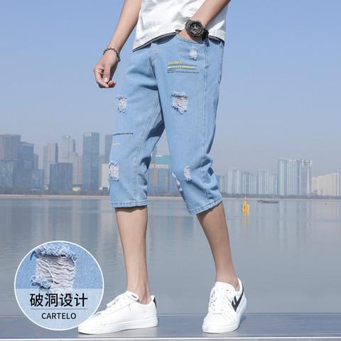 PAL ONGACO 柏朗亚高 2021夏季新款男士破洞七分牛仔裤子韩版修身牛仔短裤男