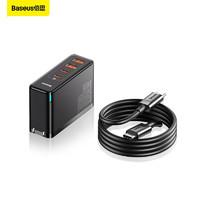 BASEUS 倍思  GaN2 Pro 氮化镓二代充电器 100W 2C2A