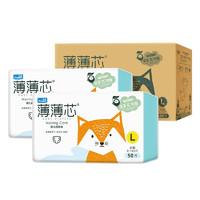 FIVERAMS 五羊 薄薄芯系列 宝宝纸尿裤 L100片