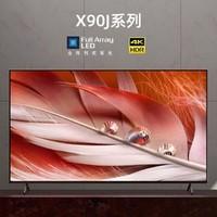 SONY 索尼 XR-75X90J 75英寸 4K高清网络智能液晶电视