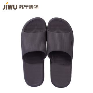 JIWU 苏宁极物 轻弹居家拖鞋 eva软底防滑情侣拖鞋 纯色浴室凉拖
