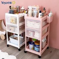 Yeya也雅置物架小推车 宝宝用品置物架 玩具零食多层收纳架 新生儿月子推车收纳带轮家用收纳架 安妮粉