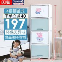 也雅夹缝收纳柜翻盖儿童床头柜玩具收纳置物架杂物收纳箱塑料箱子零食柜 翻盖式-睡衣佩奇 4层