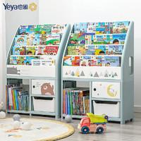 也雅儿童书架 简易书柜落地收纳架 家用玩具收纳整理幼儿宝宝绘本置物架 塑料储物架 儿童书架 6层 月光丛林 1个
