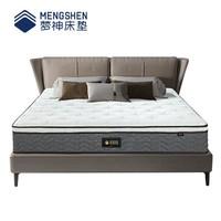 MENGSHEN 梦神 逐梦护脊款 3E椰棕乳胶床垫 1.5/1.8m