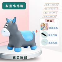 跳跳马加大加厚充气玩具1-3-6岁幼儿可爱动物玩具生日礼物 新款跳跳马-小马驹