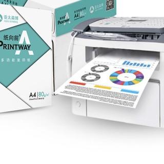 Asia symbol 亚太森博 百旺系列 纸向前 A4复印纸 80g 500张/包 5包