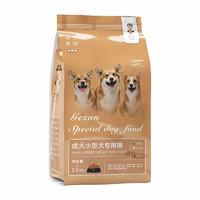 GEZAN 戈赞 戈赞 宠物狗粮 3斤 成犬小型犬