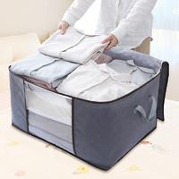 收纳袋棉被整理袋衣服打包袋装被子的大号袋子衣物行李袋搬家神器 灰色横款2个装
