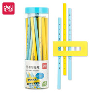 deli 得力  58176 小学生算数2B铅笔 30支/桶