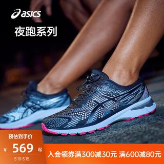 ASICS 亚瑟士 ASICS亚瑟士女GT-2000 8 LS稳定支撑跑步鞋夜跑反光1012A590-021