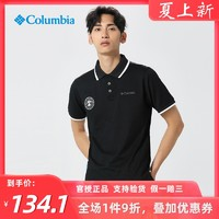 Columbia 哥伦比亚 Columbia哥伦比亚POLO衫男户外休闲吸湿透气舒爽速干短袖T PM3457