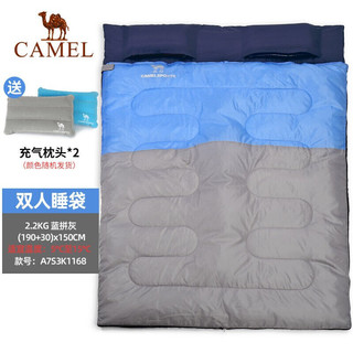 CAMEL 骆驼 骆驼户外双人睡袋大人露营防寒保暖便携式室内旅行秋冬季加厚睡袋 A7S3K1168 2.2Kg 蓝拼灰