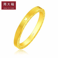 CHOW TAI FOOK 周大福 F222351 时钟黄金戒指 约4.2g