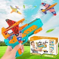 移动专享:菲莉捷 儿童弹射泡沫飞机玩具 含3支飞机 礼盒装