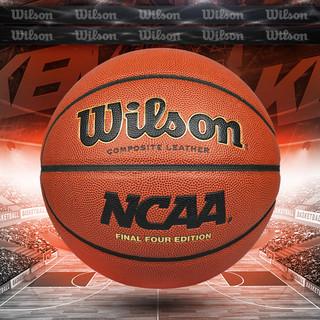 Wilson 威尔胜  NCAA WTB1233 7号篮球
