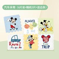 Disney 迪士尼 婴儿爬行垫  9片装
