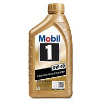 Mobil 美孚 1号旗舰系列 金美孚 车用润滑油 0W-40 SN 1L