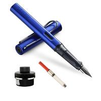 LAMY 凌美 Al-star 恒星系列 钢笔 F尖+Z28吸墨器1支+T52非碳素墨水