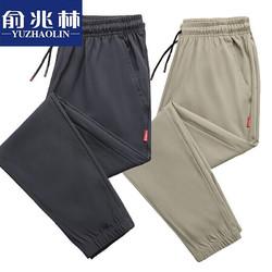 YUZHAOLIN 俞兆林 10030022639224 男士休闲裤 (2件装)
