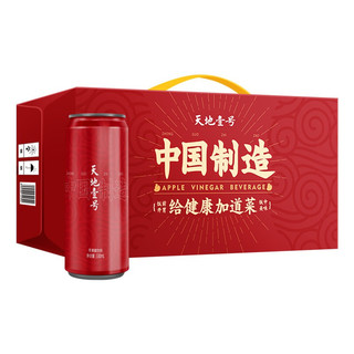 PLUS会员 : 天地壹号 苹果醋饮料 330ml*15罐