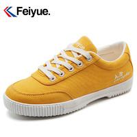 Feiyue. 飞跃 FY8218 女款运动帆布鞋