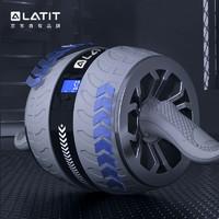 LATIT  健腹輪自動回彈靜音巨輪收腹滾輪男女式腹肌輪健腹器健身器材