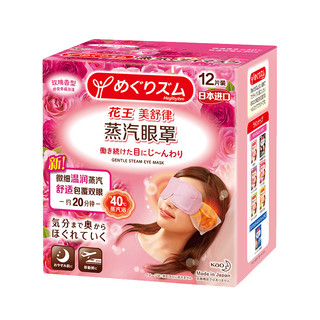 MegRhythm 花王美舒律 玫瑰香型蒸汽眼罩 12片