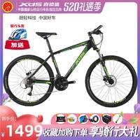 喜德盛26吋山地自行车黑客700油碟27速X6铝合金车架男女式通用 消光黑/绿17寸