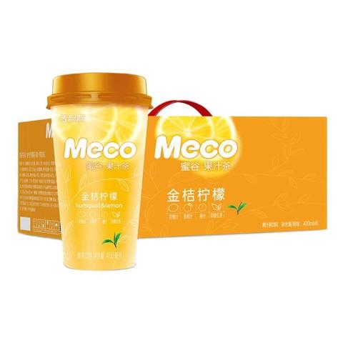 香飘飘 奶茶 Meco蜜谷果汁茶 金桔柠檬口味400ml 8杯 即饮饮料 整箱礼盒装