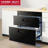 MQ 名气 老板名气(MQ)嵌入式消毒柜X101A黑色钢化玻璃家用105L二星级消毒碗柜