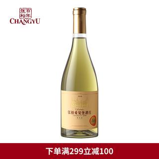 CHANGYU 张裕 张裕 爱斐堡国际酒庄(A8)霞多丽干白葡萄酒 750ml单支木盒装 国产红酒