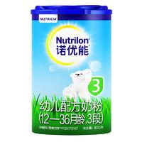 Nutrilon 诺优能 诺优能(Nutrilon) 幼儿配方奶粉(12—36月龄,3段)800g(新老包装随机发货)