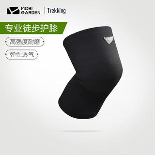 MOBI GARDEN 牧高笛 牧高笛运动男篮球装备长款专业男女士跑步护漆护腿膝盖套关节保暖