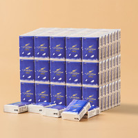 PinkRou 粉柔 原生木浆手帕纸 4层6片20包