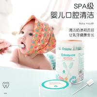 宜婴 婴儿口腔清洁器 30支/盒