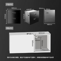 FOTILE 方太 方太(FOTILE)二星级嵌入式消毒柜ZTD100J-J51E 100L大容量 臭氧+紫外线消毒 消毒柜/碗柜
