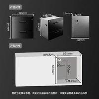 FOTILE 方太 方太(FOTILE)二星级嵌入式消毒柜ZTD100J-J45ESA 100L大容量 臭氧+紫外线消毒 消毒柜/碗柜