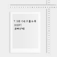 超级笔记 Supernote A6 X 7.8 英寸 电子笔记本 帆布深蓝+标准笔-象牙白