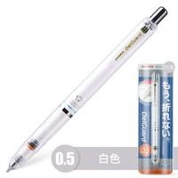 ZEBRA 斑马 MA85 自动铅笔 0.5mm HB 单支